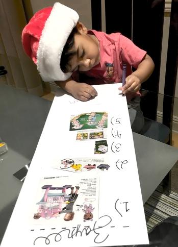 Islamimommy-Christmas2