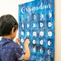 Everything You Need To Know About Ramadan Countdown Calendars