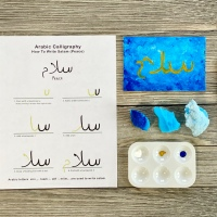 How To: Arabic Calligraphy Art Craft For Kids